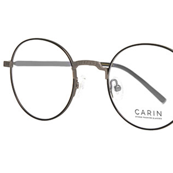 Carin Day´s C1 - Brille, Detail